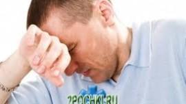 Кабинет врача. Профилактика заболевания предстательной железы