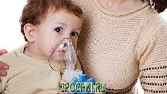 Народная медицина. Ингаляция для лечения кашля