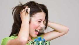 Состояния психики у женщин — эмоциональность