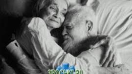 Причины старческой немощи